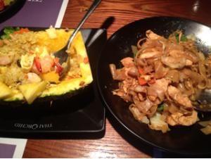 태국 정부에서 인증받은 태국 요리 전문점. 실제 호텔출신 태국 셰프들이 만든 요리를 즐길 수 있다.