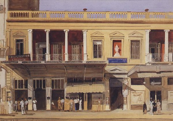 Yiannis Tsarouhis - Athens