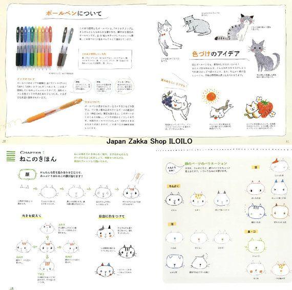 Giapponese illustrazioni libro Illustrazioni di JapanZakkaILOILO