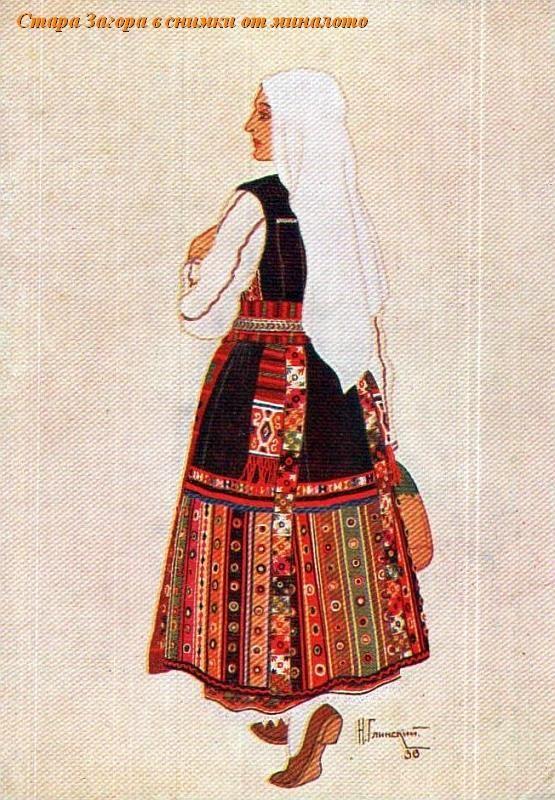 Българска носия от Старозагорско,пощенска картичка