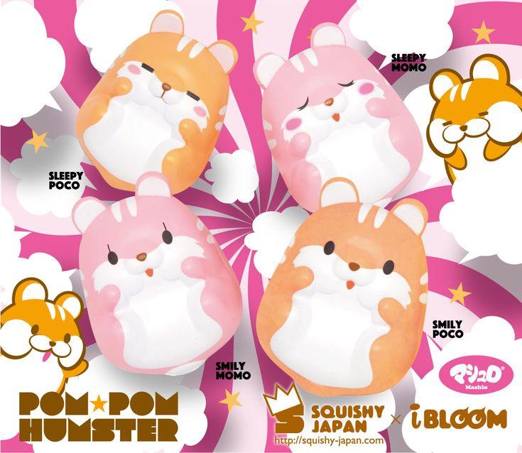 Ibloom POM★POM HAMSTER Squishy, 4 color options, $13. http://squishy-japan.com//shop/maker-bloom/pom-pom-hamster/