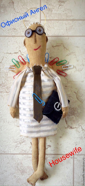 Купить Офисный Ангел - коричневый, офисный ангел, подарок коллеге, текстильный ангел, ароматизированная кукла