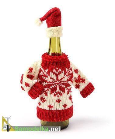 одежда для бутылок - свитер с руками и шапочка