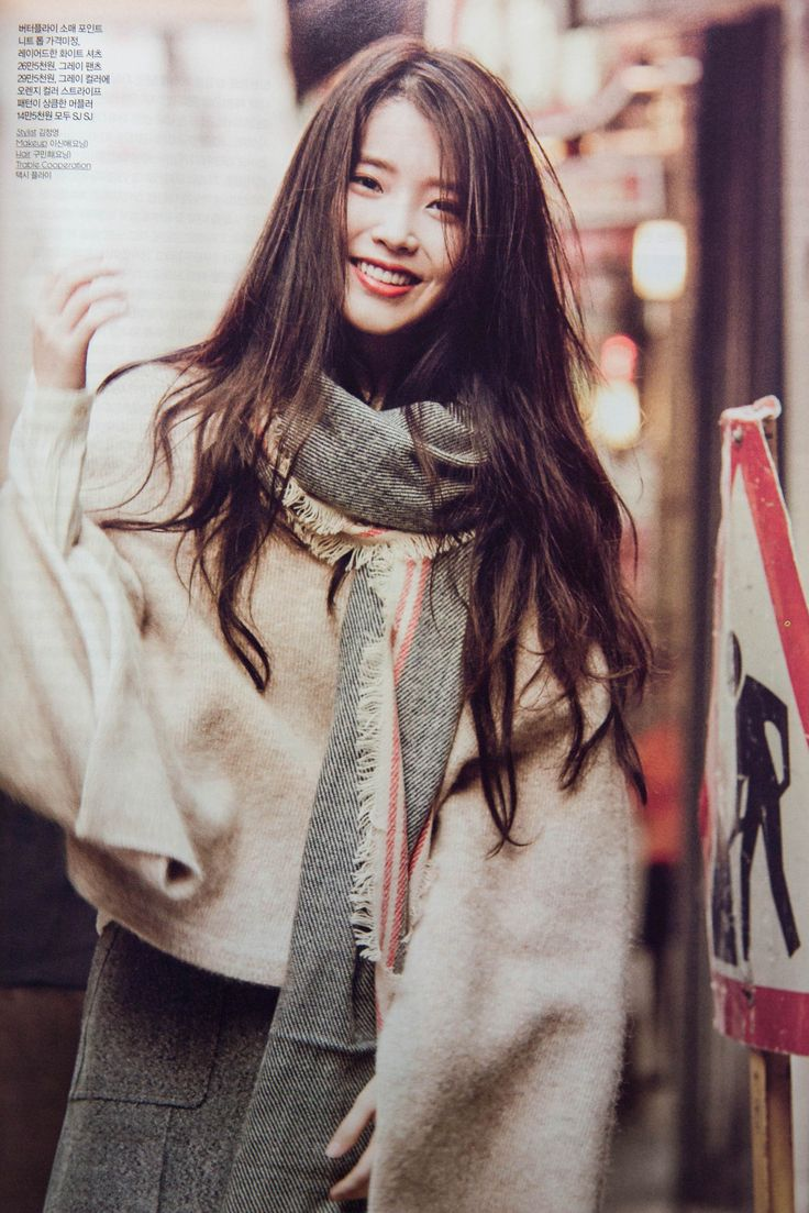 IU - Ceci 21st Anniversary (2015 October) Issue HQ Scans cr : http://yoonkb.tistory.com/81
