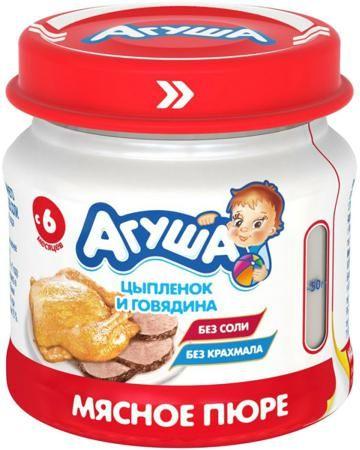 Агуша Цыпленок с говядиной 80 г  — 59р. ------------------------ Пюре Агуша Цыпленок с говядиной 80 г - диетический продукт с низким содержанием холестерина и большим количеством железа, полноценного животного белка, полезными для развития минеральными веществами  включая калий, кальций и фосфор , аминокислотами и комп...