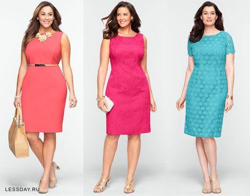 Деловая одежда для полных женщин 2014: фото модных и стильных вещей для полненьких девушек