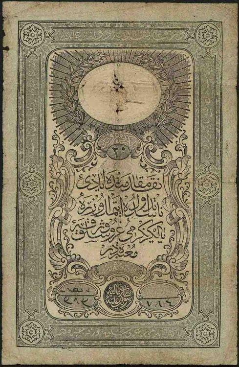 A series of Ottoman banknotes (source)             20 Kurush, c.1852          10 Kurush c.1854          50 Kurush c.1861
