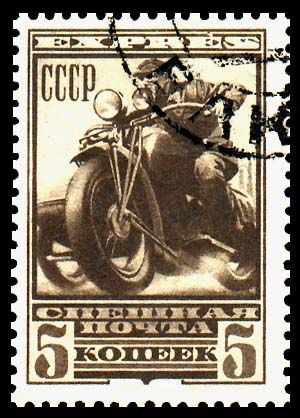 Early Russian Stamp