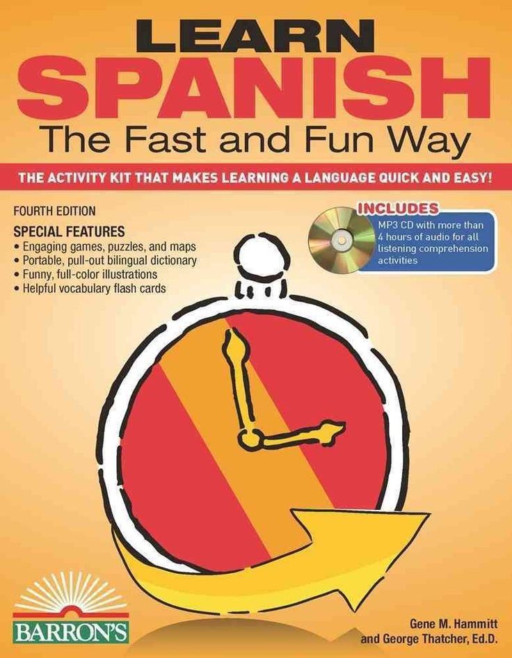 teaching as an amusing activity Like all sylvan dell books, this one includes the for creative minds follow-up activities in the back of book, which can also be accessed at the publisher's site, along with an e-book preview, a video trailer, a 48 page teaching guide, and other resources.