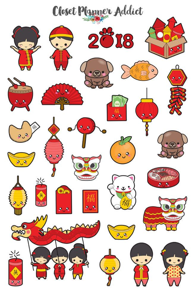 Planner Decorative Stickers for Chinese New Year Year of the Ox - VINYL STICKERS Scrapbooking Set of 10 Journaling