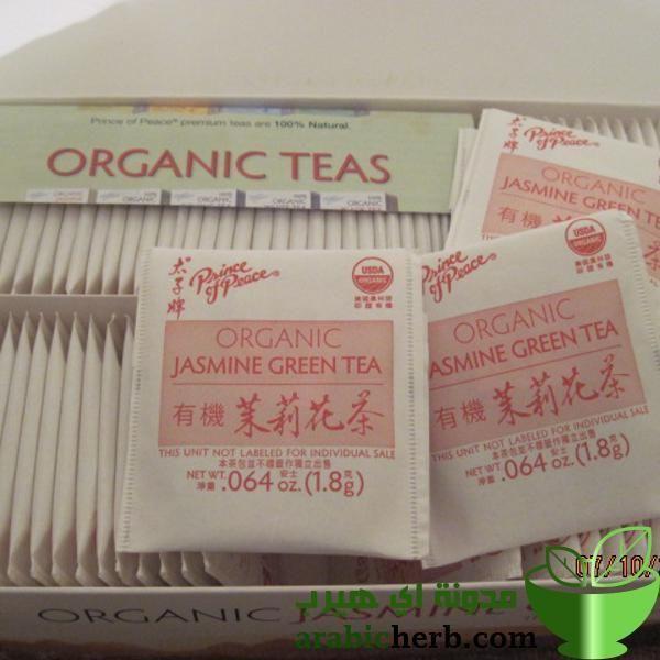 الشاي الاخضر بالياسمين من اي هيرب Organic Green Tea Jasmine Green Tea Organic Teas