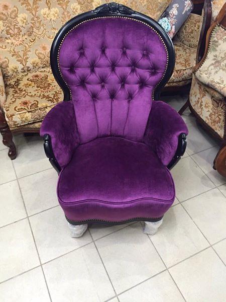 Кресло 40 000 p. Состояние очень хорошее,реставрировано,новая ткань,в наличии ,Швеция,70-е года Размеры по запросу.