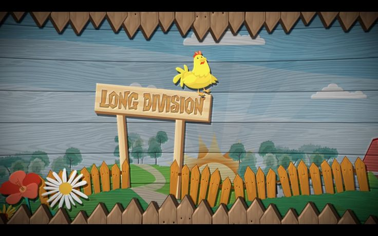 LONG DIVISION SONG & MUSIC VIDEO ★  Great Math Center Activity ★ 3rd Grade, 4th Grade, 5th Grade