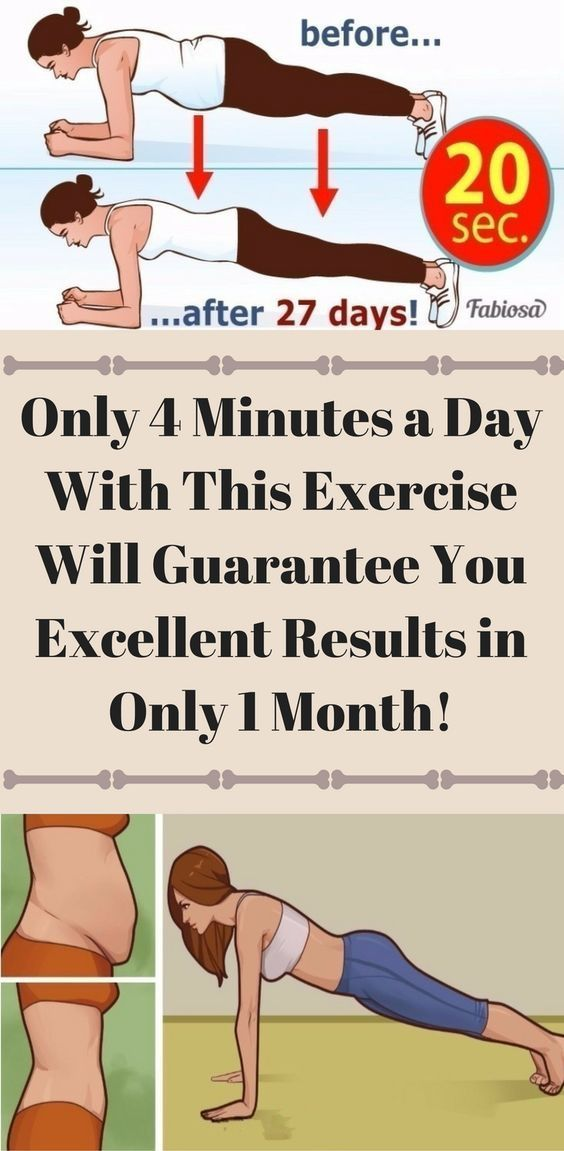 72aacd96f7 Only 4 Minutes a Day With This Exercise Will Guarantee You…