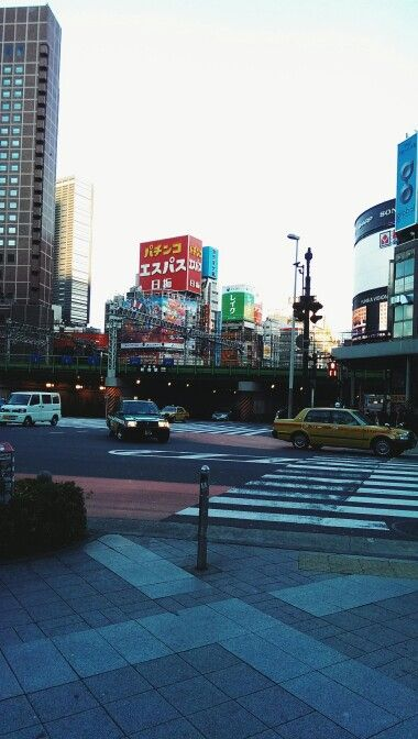 Cold morning in tokyo