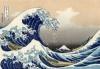 """""""La Gran Ola de Kanagawa"""" por Hokusai... Una de las obras más famosas del mundo; más compleja de lo que creemos."""
