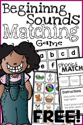 FREE Phonics Game! Encourage playful learning with this fun and challenging letter game. Alphabet cards and picture cards will engage your preschool or kindergarten students. Click here to download this FREE beginning sounds activity for your classroom now!