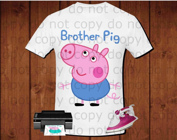 Brother pig, Peppa pig iron on transfer, Peppa pig birthday party shirt iron on transfer, printable file instant download