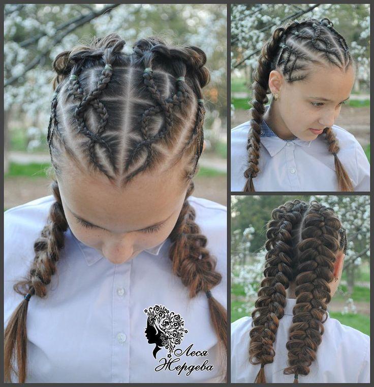 Studs with braids