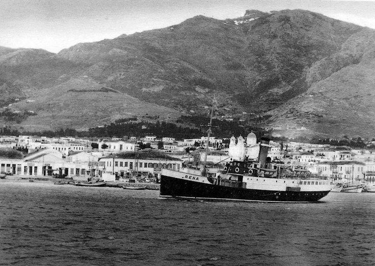 Ρένα, 1960