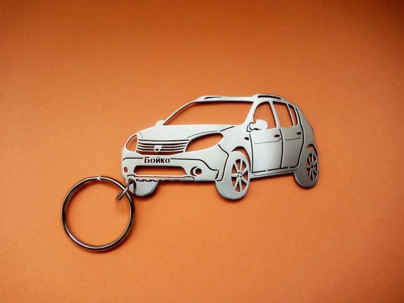 Dacia Sandero Stepway Keychain Personalized by GuestFromThePast