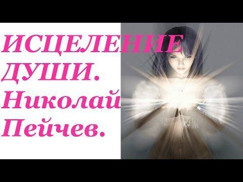 Духовный рост. Духовное развитие человека. Духовная практика. https://www.youtube.com/playlist?list=PLyGM9vP3WB-GDHudXf8AuAs47yZWKjrI2