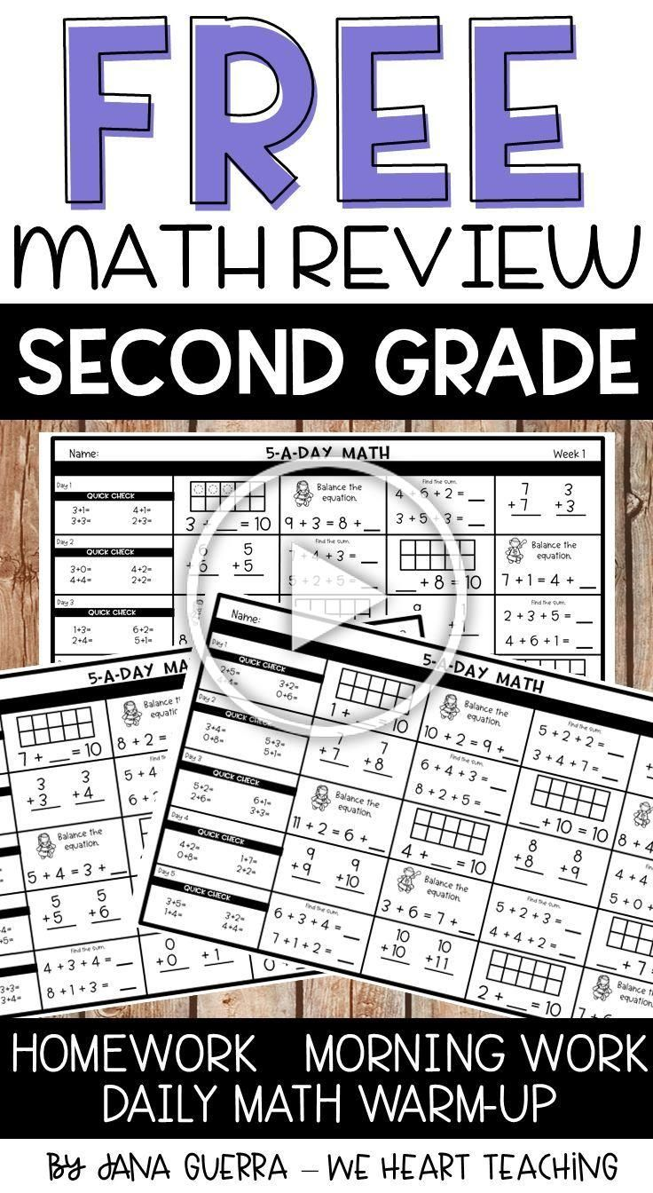 FREE 5-a-Day Math spiral math review for 2nd grade! Perfect for a daily warm-up. homework. or morning work. C… in 2020   2nd grade math ...