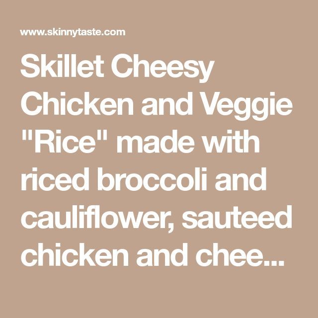 """Skillet Cheesy Chicken and Veggie """"Rice"""" made with riced broccoli and cauliflower, sauteed chicken and cheese. INGREDIENTS: 1/2 lb boneless, skinless chicken breast, cubed small 1/2 teaspoon kosher salt 1/4 teaspoon garlic powder black pepper, to taste 1 teaspoons olive oil 2 cloves crushed garlic 1/4 cup chopped onion 12 ounces riced cauliflower and broccoli (I used Green Giant Riced Cauliflower Broccoli) 1/3 cup reduced fat sharp cheddar DIRECTIONS: Season chicken with 1/4 teaspoon…"""