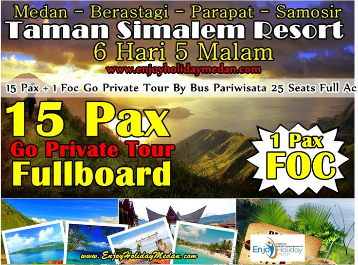 simalem resort tour