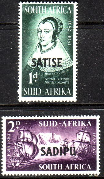 South Africa 1952 International Stamp Exhibition Set Fine Mint SG141 2 Scott 120 1 Van Riebeeck OverprintedOther South African Stamps HERE