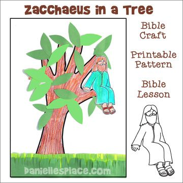 Zacchaeus in a Tree Bible Craft for Sunday School from www.daniellesplace.com