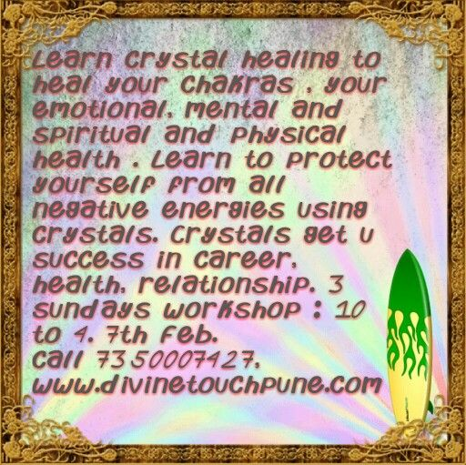 Call 7350007427