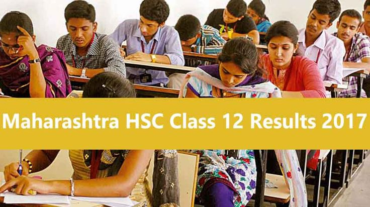 Maharashtra Board HSC Class 12 Results 2017: There is good news for 15 lakh students of the Maharashtra State Board of Secondary and Higher Secondary Education (MSBSHSE). The board will announce the results forHigher Secondary Certificate (HSC) examination or class 12 at 1 pm today.   #12th result 2017 #Higher Secondary Certificate Examination #HSC Result #Maharashtra HSC Class 12 Board Results 2017 #Maharashtra HSC Class 12 Results 2017 #Maharashtra State Board of Second