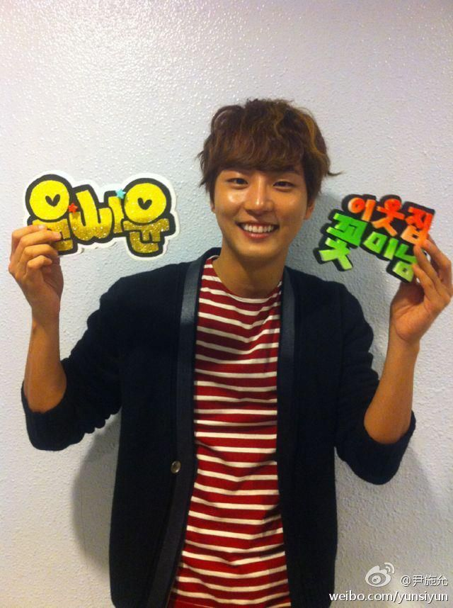 181 best images about Yoon Shi Yoon on Pinterest | Yoona ... Yoon Shi Yoon 2012