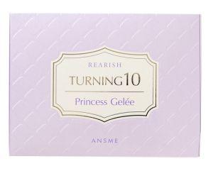 デートに!ブライダルに! 特別の日を輝かせてくれる救世主♡ 『プリンセスジュレ』 8包入 ¥13,800(税抜)