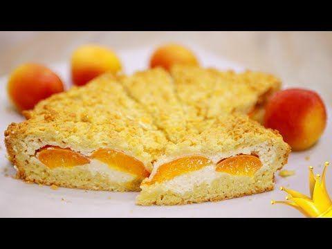 ТЕРТЫЙ ПИРОГ/КОРОЛЕВСКАЯ ВАТРУШКА с абрикосами!/ GRATED PIE ROYAL CURD PATTY WITH APRICOTS - YouTube