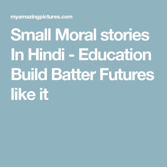 small article on moral values Moral teachers, moral students  values and virtues the rider trying to hang on  schools might also assist in getting the small number of teachers suffering.