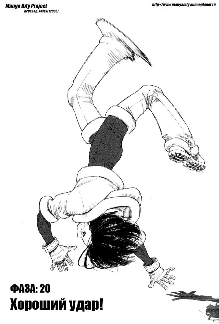 Чтение манги Боевой Ангел Алита: Последний приказ часть 4 - 20 - свежие переводы. Read manga online! манга 24 часа в сутки, 7 дней в неделю ReadManga.me