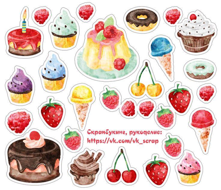 Картинки на кулинарную тему, высечки пирожное