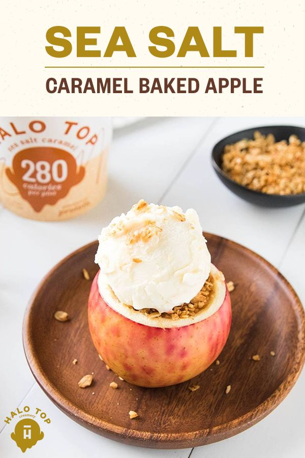 Nothing says fall quite like baked apples topped with Halo Top Sea Salt Caramel ice cream. Get the full recipe and try it yourself.