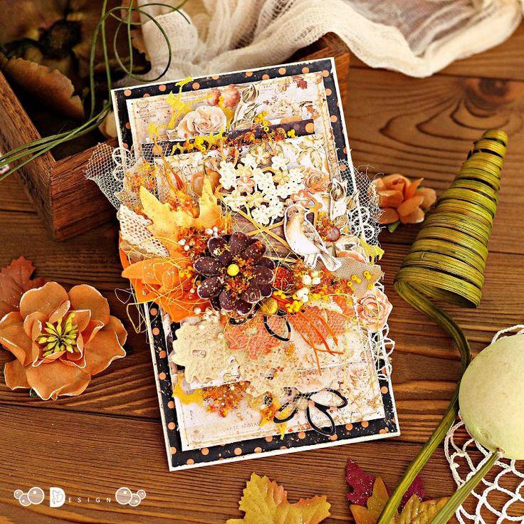 Днем рождения, открытки с осенней тематикой