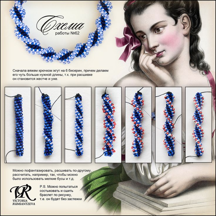 embellished tubular peyote: 62 Sxema, 240 Jpg, Beadwork Tutorials, Rumiantzevavictoriya Rv, Beads Spirals, Beads Crochet Ropes, Rv 62, Яндексфотках, Jewelry Beads