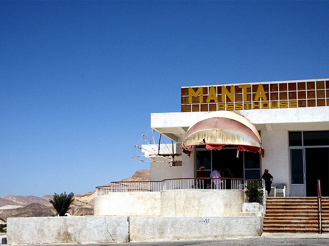 Manta Resthouse by Sicknsore, via Flickr