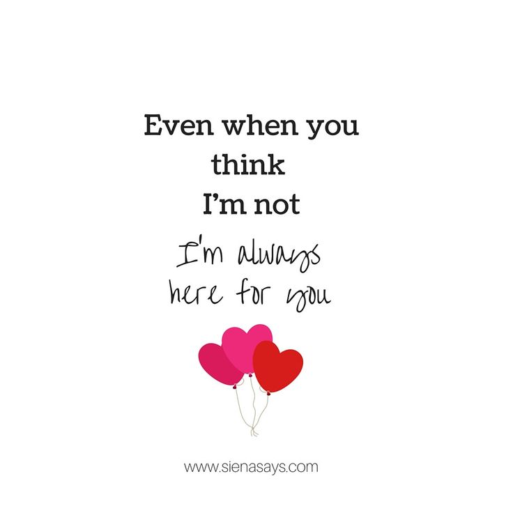 Even When You Think I'm Not, I'm Always Here For You (Downloadable Print) by MissMabelVintage on Etsy