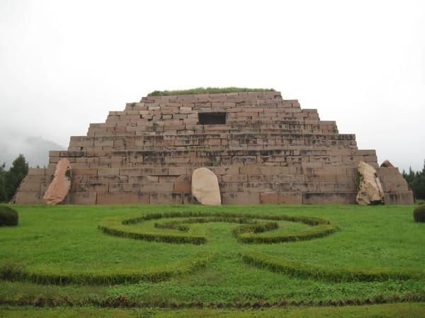 36. Capital Cities and Tombs of the Ancient Koguryo Kingdom (고대 고구려 왕국의 수도와 묘지)