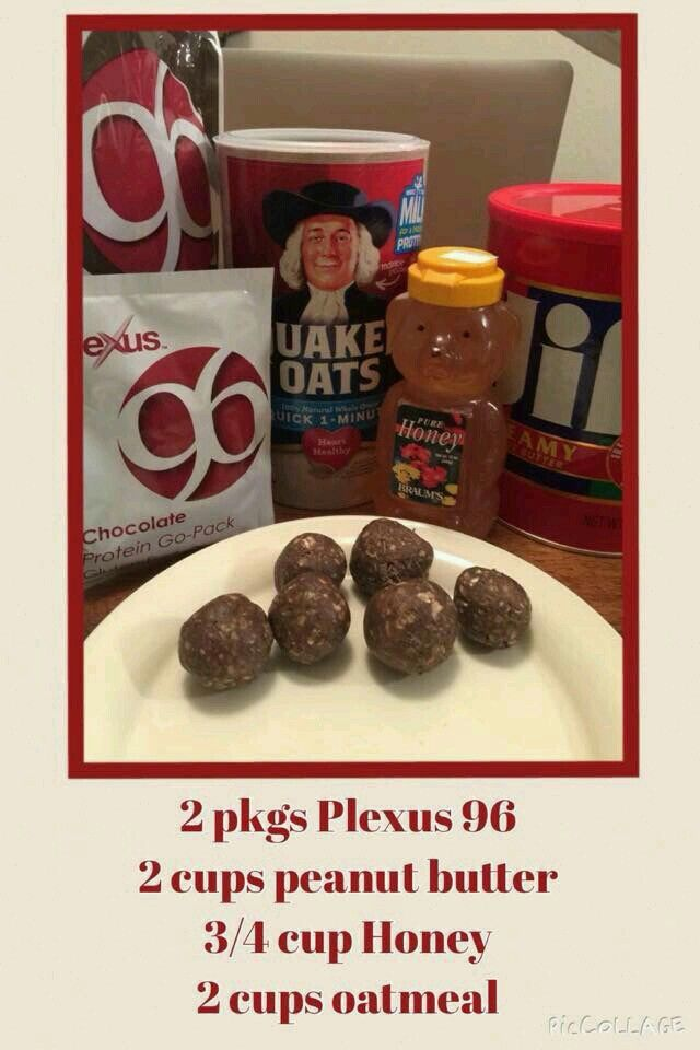 These look good and have lots of filling protein and fiber. #plexus 96 recipe: energy balls