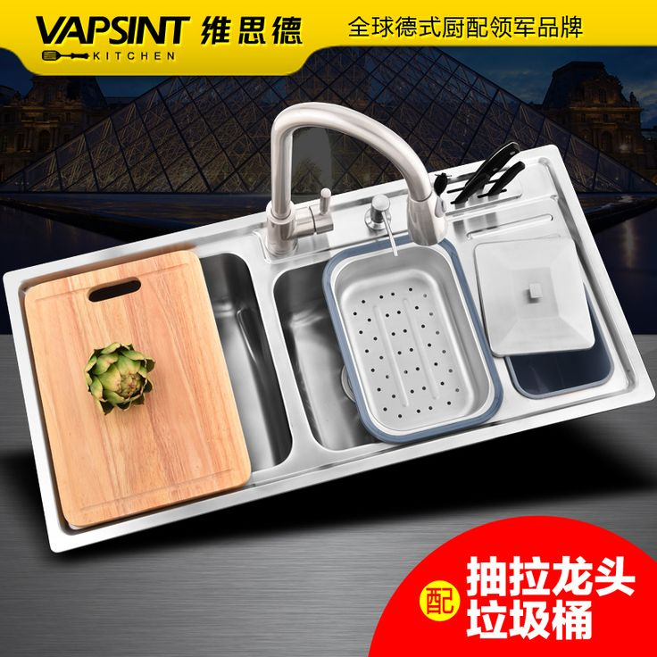 Free shipping 304 stainless steel wire drawing and thick package multifunctional Kitchen Sinks(China (Mainland))