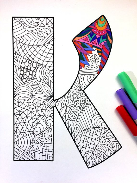 8.5x11 PDF coloring page of the uppercase letter K - inspired by the font Deutsch Gothic  Fun for all ages.  Relieve stress, or just relax and have fun using your favorite colored pencils, pens, watercolors, paint, pastels, or crayons.  Print on card-stock paper or other thick paper (recommended).  Original art by Devyn Brewer (DJPenscript).  For personal use only. Please do not reproduce or sell this item.  HOW TO DOWNLOAD YOUR DIGITAL FILES…