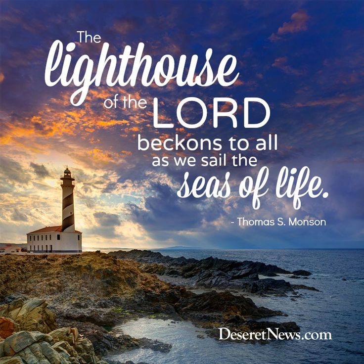 """LDS General Conference. President Monson: """"The lighthouse of the Lord beckons to all as we sail the seas of life."""" #ldsconf #lds #quotes"""