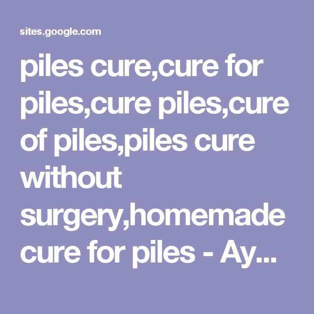 piles cure,cure for piles,cure piles,cure of piles,piles cure without surgery,homemade cure for piles - Ayurveda Homeopathic Allopathic Home Remedies for Piles in HIndi